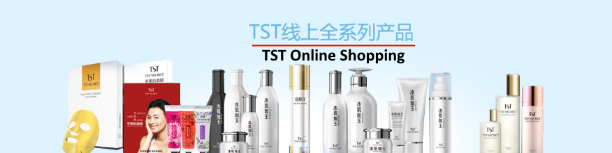 tst-product-banner
